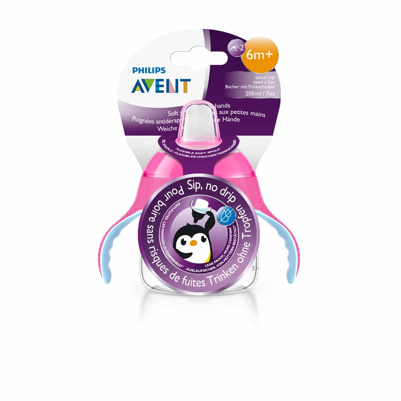 Avent soft grip cup