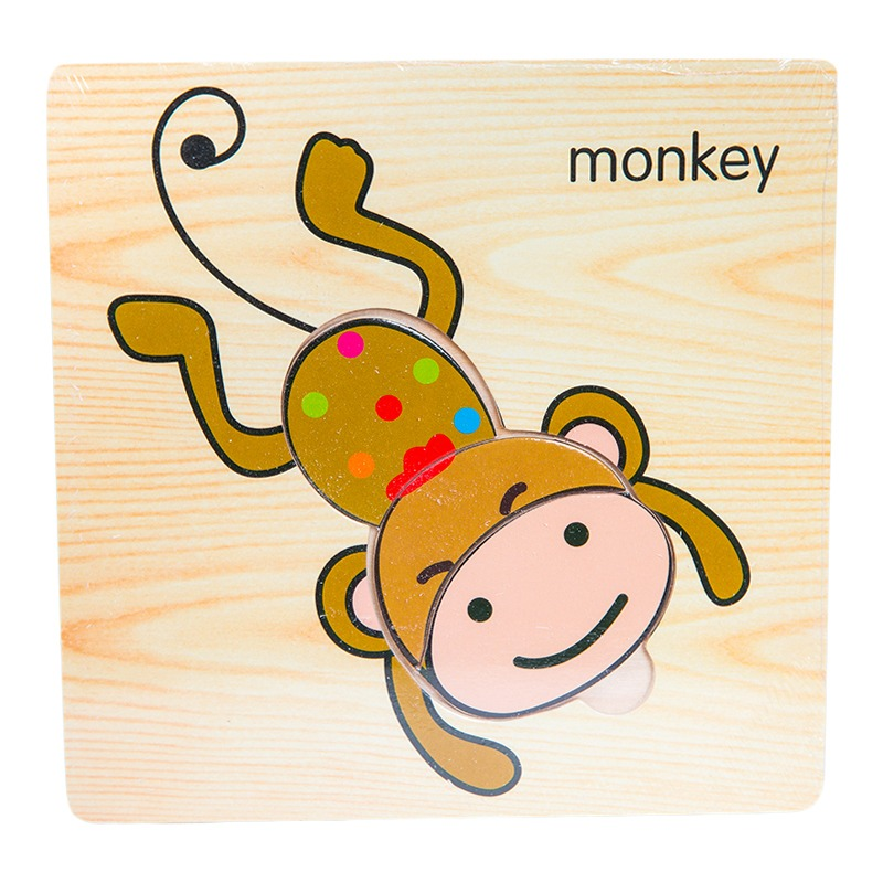 Small Wooden Puzzle - Monkey