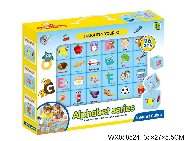 Alphabet Building and Stacking Interest Cubes