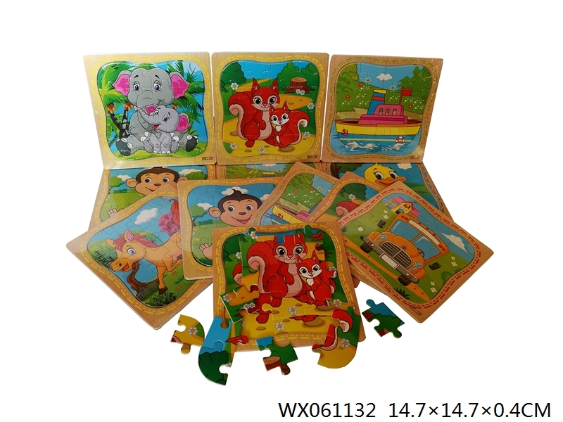 Travel Wooden Puzzle